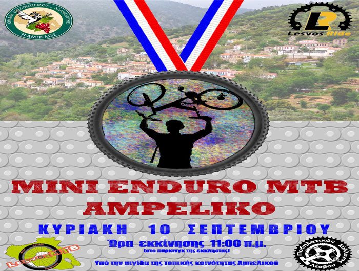 mini enduro mtb ampeliko